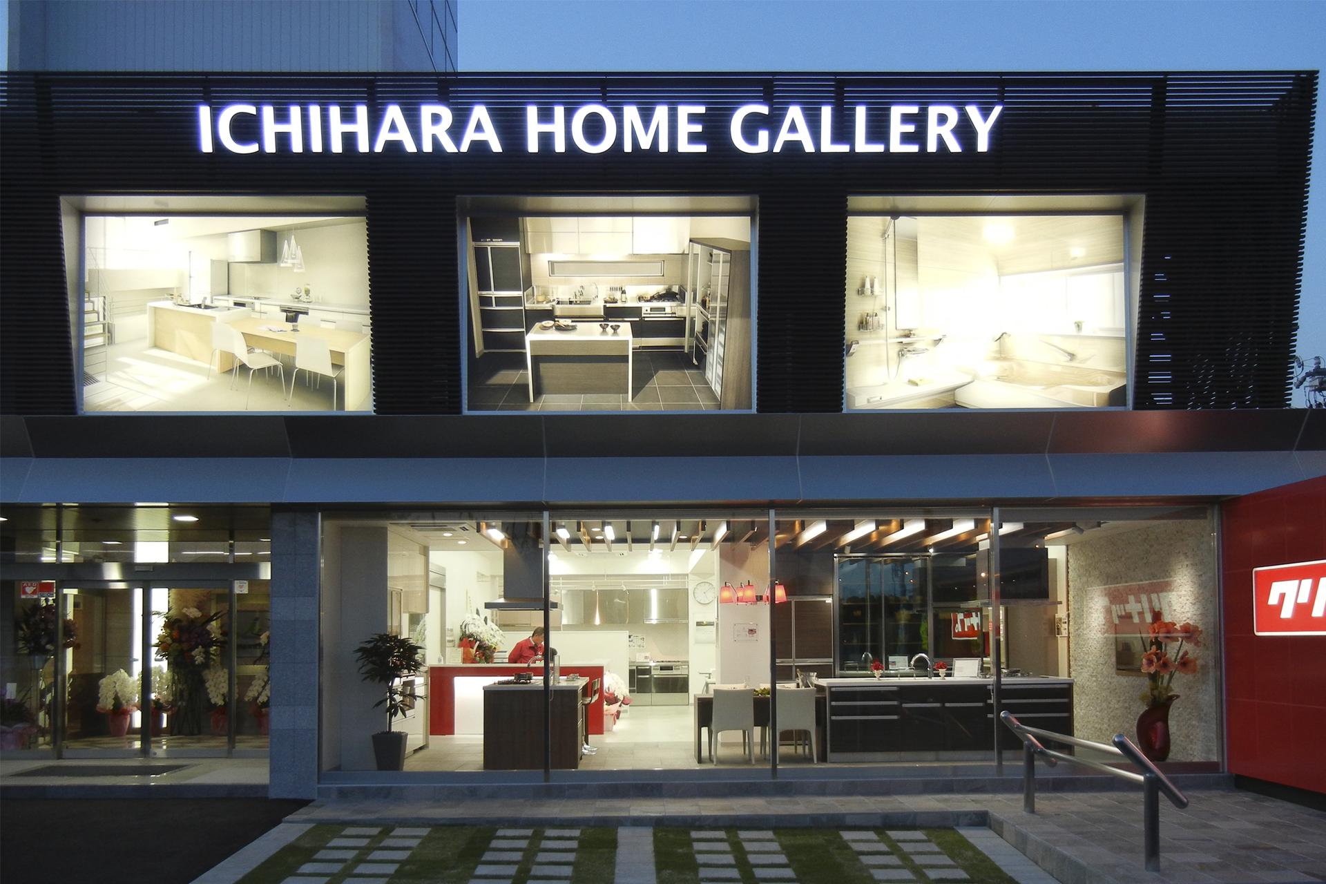 ICHIHARA_SR_02